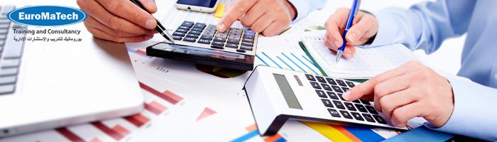 إعداد التقارير المحاسبية وتفسير القوائم المالية