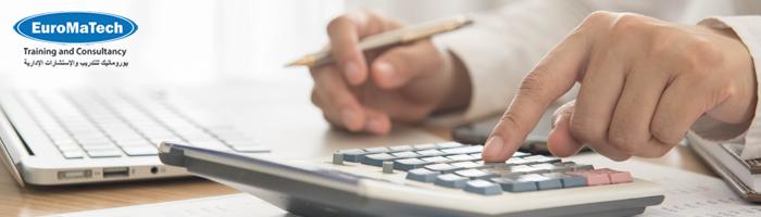 التدقيق ومراجعة المدفوعات المالية