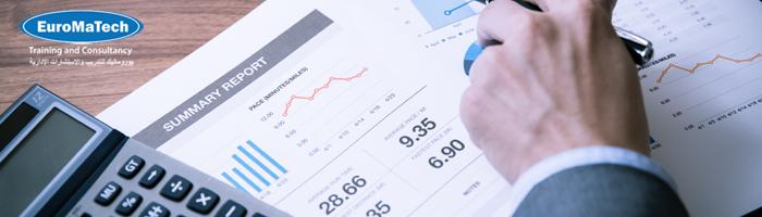 المحاسبة المالية وإعداد القوائم والتقارير المالية