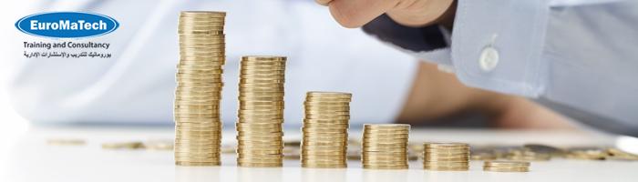 الاستراتيجيات الحديثة في تدقيق ومراجعة الحسابات المالية