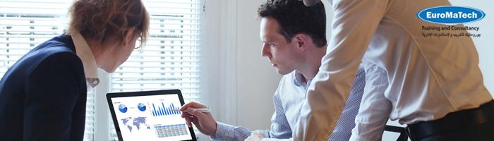 إدارة البيانات المالية والتحليل وإعداد الميزانيات باستخدام MS Excel