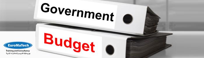 أفضل التطبيقات والممارسات في إعداد الموازنات الحكومية وإقفال الحسابات