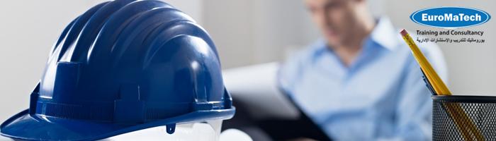 الكفاءة في التخطيط والجدولة وتقنيات التنبؤ وهندسة الصيانة