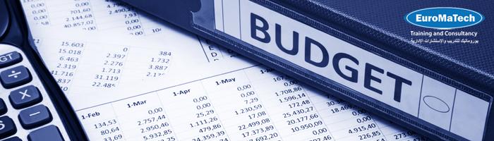 استخدام الموازنات التخطيطية في التخطيط والرقابة وتقويم الأداء المالي