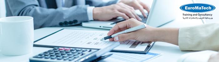إعداد الموازنات والتقارير المالية والحسابات الختامية