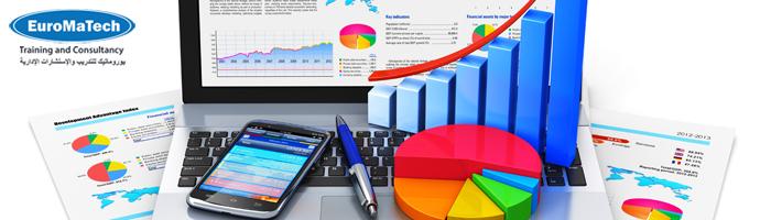 الإدارة المالية وأسس الرقابة الداخلية وتطبيقاتها باستخدام الحاسب الآلي
