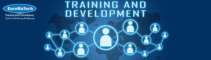الماجستير المصغر إدارة الموارد البشريةوالتدريبوالتطوير الوظيفي