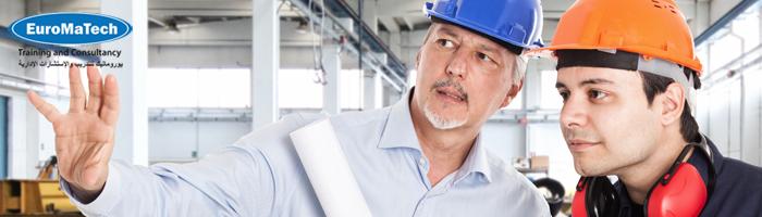 الممارسات الحديثة في تنفيذ وأداء أعمال التشغيل والصيانة