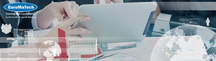كفاءة التخطيط المالي وإعداد الميزانيات وفقمؤشرات -KPI