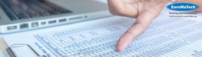 مهارات اعداد التسويات الجردية ومعالجة الأخطاء المحاسبية