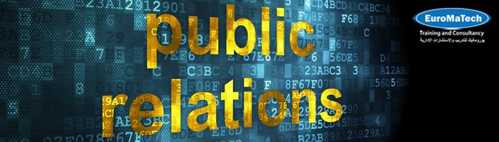 ورشة عمل : تطوير وتنفيذ استراتيجية العلاقات العامة الرقمية