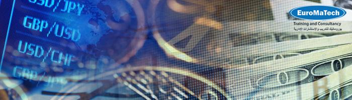 التقنيات الحديثة في إدارة التدفقات النقدية وتخطيط السيولة والربحية