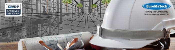 الاتجاهات الحديثة والتقنيات المتقدمة للتشغيل والصيانة