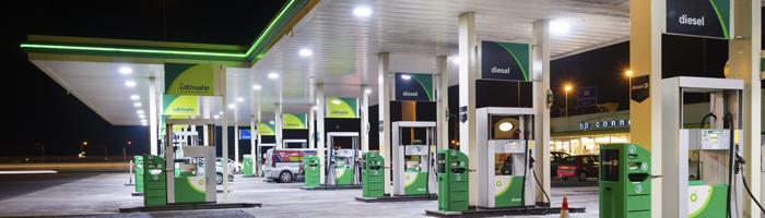 الممارسات الدولية للوقاية والسلامةفي محطات الوقود