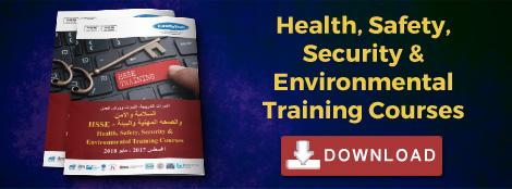 دورات تدريبية في الأمــن والسلامة والصحة المهنية والبيئة - أضغط هنا