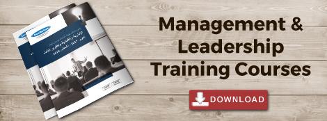 البرامج وورش العمل: الإدارية والقيادية وتطوير الذات - أضغط هنا