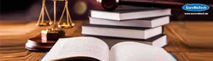 مهارات التفسير والتحليل القانوني وصياغة الاجراءات القانونية