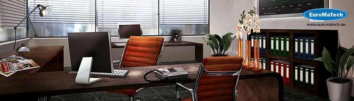 المهارات المتكاملة لأعمال السكرتارية والإدارة المكتبية الحديثة