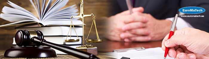مهارات الكتابة القانونية وتقنيات صياغة التشريعات والعقود