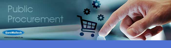 إدارة أنظمة المشتريات الحكوميةالحديثة