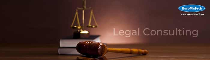 المهارات المتكاملة في الشؤون القانونية