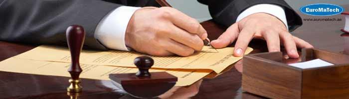 الصياغات القانونية للوائح والقرارات الإدارية