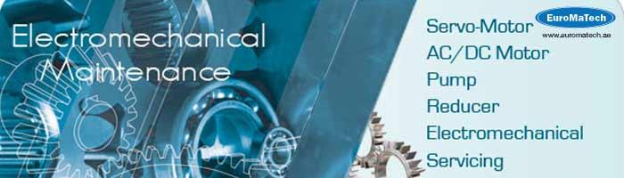 هندسة الصيانة الكهروميكانيكية العامة
