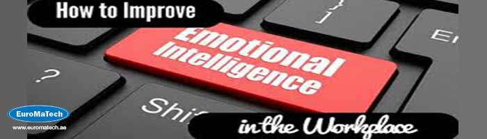 التميز بالذكاء العاطفي في بيئة العمل