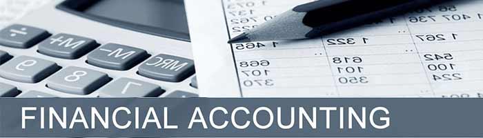 دبلوم المحاسبة المالية باستخدام الحاسب الآلي