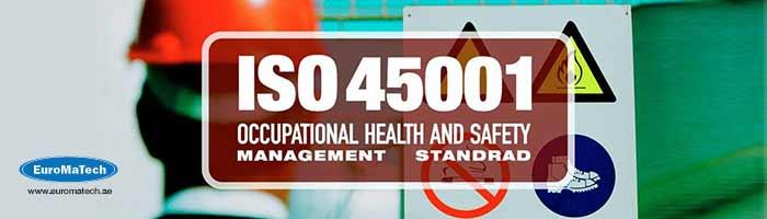 نظام إدارة الجودة للصحة والسلامة المهنية ISO 45001