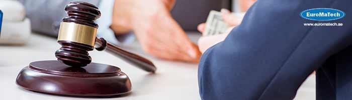 أصول وقواعد المرافعات وكتابة المذكرات القانونية