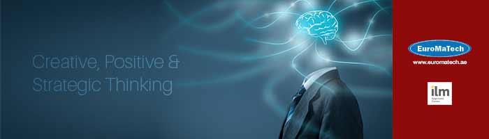 التميز الإداري والتفكير الإبداعي والاستراتيجي القيادي