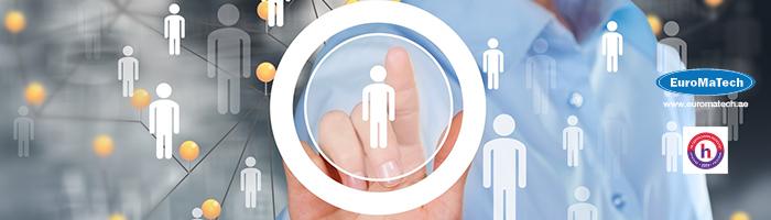 إدارة رأس المال البشري الاستراتيجي (HCM)