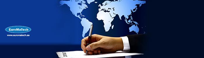 أخصائي العقود التجارية الدولية المعتمد (CICCM)
