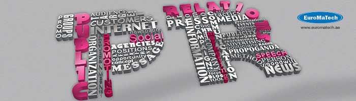 المهارات الادارية والسلوكية للعلاقات العامة