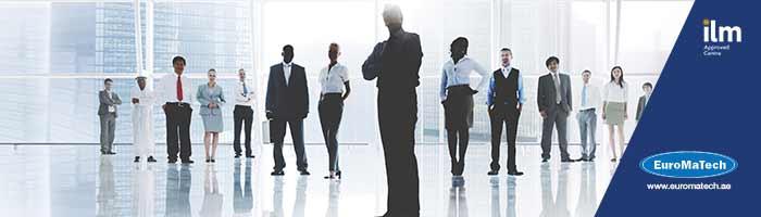 مهارات متقدمة في الإدارة والقيادة والإشراف