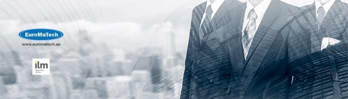 القيادة المؤثرة والإدارة الفعّالة والبناء الإستراتيجي للتميز