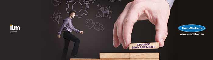 إدارة الثقافة والتواصل والتغيير الاستراتيجي