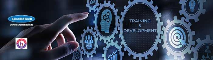 إدارة التدريب والتعلم والتنمية البشرية المعاصرة