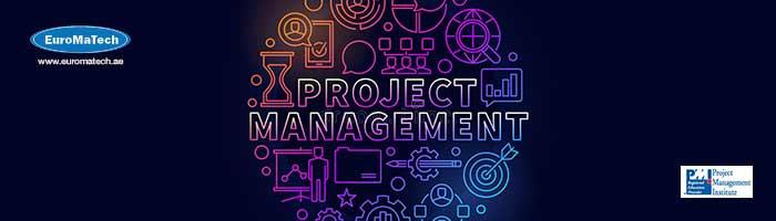 تنمية المهارات الإشرافية على المشاريع