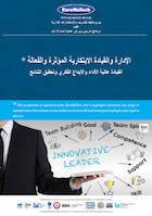 PDF download