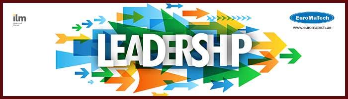 القيادة الاستراتيجية والذكاء القيادي والتنظيم الإبداعي