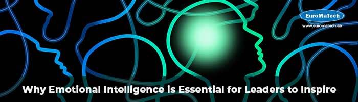 القيادة الملهمة من خلال الذكاء العاطفي