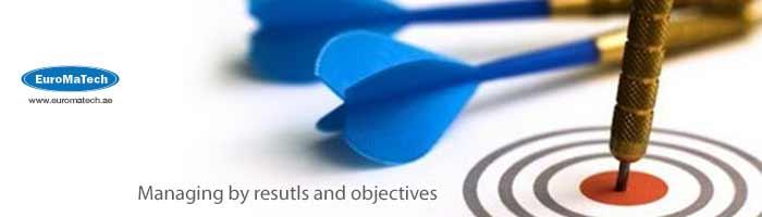 الإدارة بالأهداف والنتائج وتحقيق الفعالية الاستراتيجية