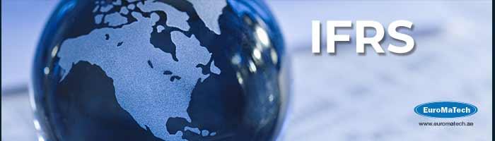 المعايير الدولية الحديثة لإعداد التقارير المالية (IFRS)