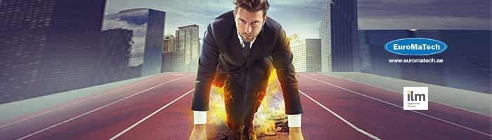 فعالية القيادة - تنمية الكفاءات القيادية الأساسية
