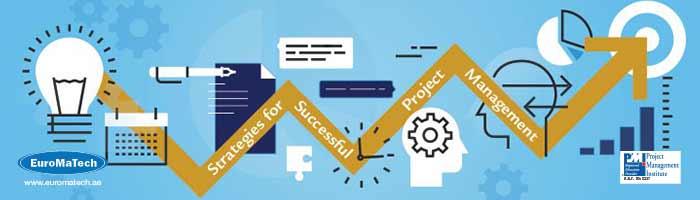 أفضل الممارسات في الادارة الفعالة للمشاريع